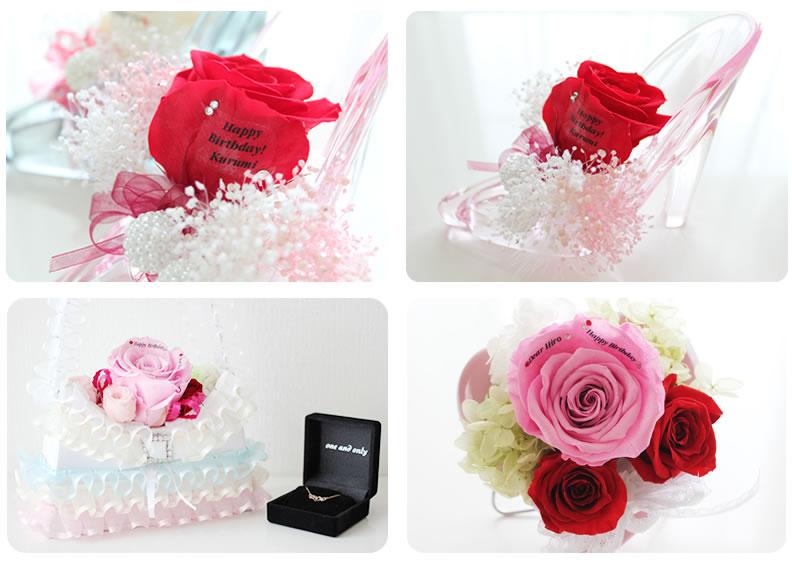 バラの花のギフト メッセージローズ