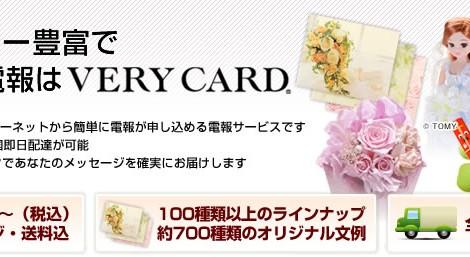 h2_verycard